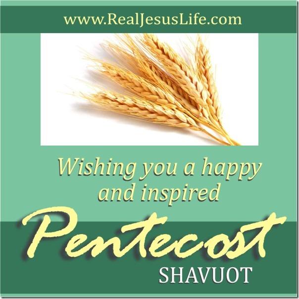 pentecost_shavuot