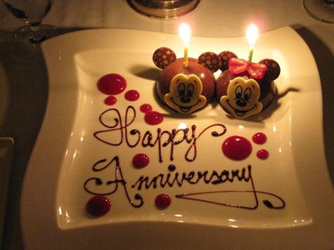 124392-Happy-Anniversary
